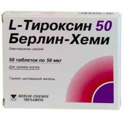 Препарат L-тироксин
