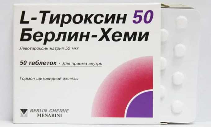 Тиреоидные гормоны (L-тироксин) показаны при наличии доброкачественных новообразований, из-за которых уровень гормонов отклоняется от нормы в меньшую сторону