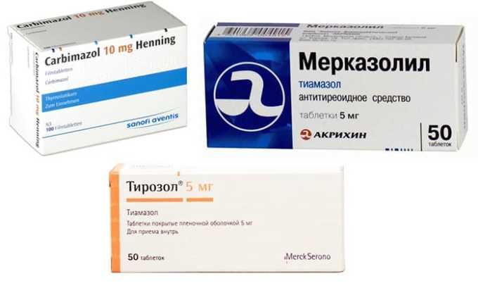 Для лечения многоузлового токсического зоба назначают препараты тиреостатики (Мирказолил, Тиразол, Карбимазол)