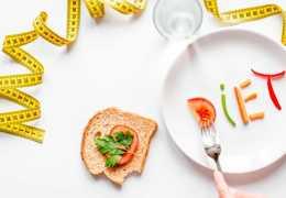 Лечебная диета при заболеваниях щитовидной железы