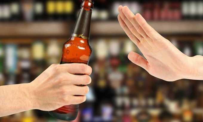 Чтобы анализы отражали достоверные данные, за 1 день до исследования не следует употреблять спиртные напитки