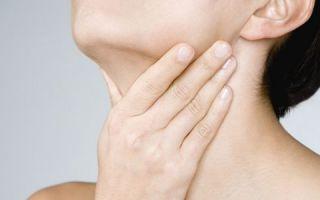 Как проявляется эутиреоз щитовидной железы и можно ли его вылечить?