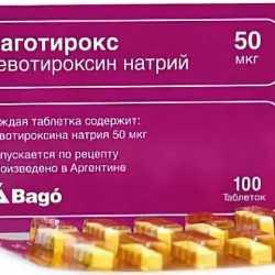 Препарат Баготирокс: инструкция по применению