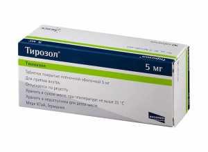 Препарат Тирозол