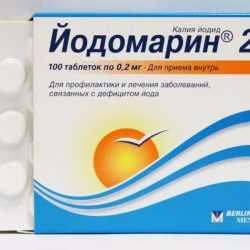 Препарат Йодомарин: инструкция по применению