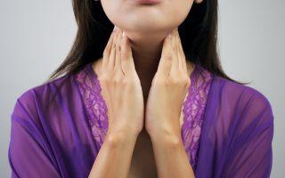 Что такое многоузловой зоб щитовидной железы?