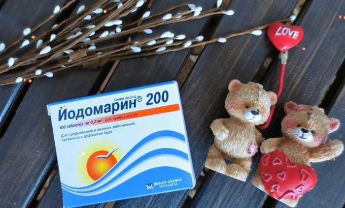 Для восполнения дефицита йода эндокринологи рекомендуют употреблять Йодомарин