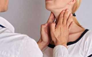 Пониженная функция щитовидной железы