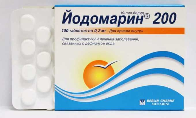Препараты йода (Йодомарин) восполняют дефицит этого элемента в организме, нормализуют работу эндокринной системы