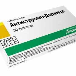 Таблетки Антиструмин: инструкция по применению