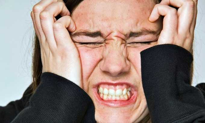 Нельзя испытывать стресс, за 1 день до исследования