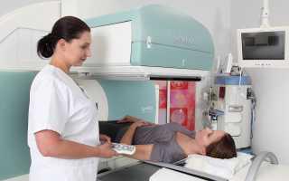 Как проводят сцинтиграфию щитовидной железы?
