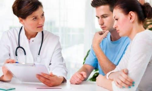 Понижение функции щитовидной железы развивается медленно и приводит к бесплодию