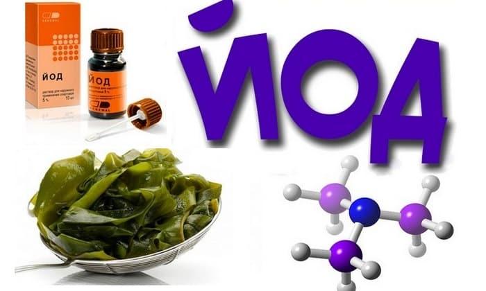 Главной причиной появления коллоидного узла служит дефицит йода, поступающего в организм с пищей и водой