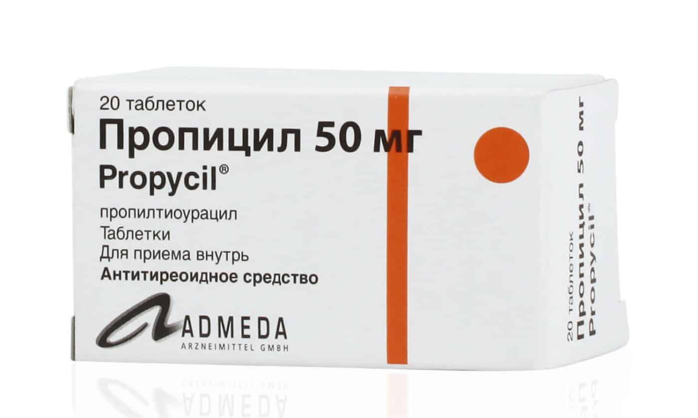 Препарат Пропицил