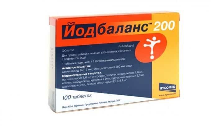 Йодбаланс, являясь источником йода, восполняет его дефицит в организме и препятствует развитию йододефицитных заболеваний