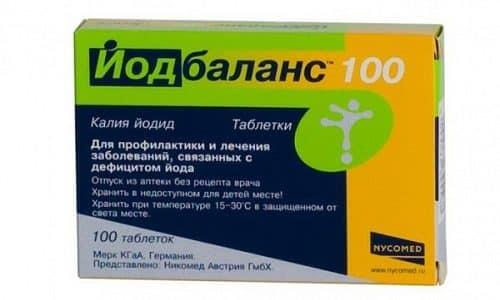Можно принимать добавки, предназначенные специально для поддержания работы эндокринного органа. Это может быть препарат Йодбаланс