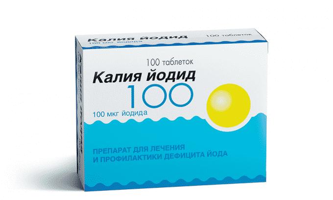 Калия йодид применяется для профилактики йоддефицитных заболеваний