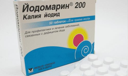 При йододефиците назначаются препараты йода - Йодомарин