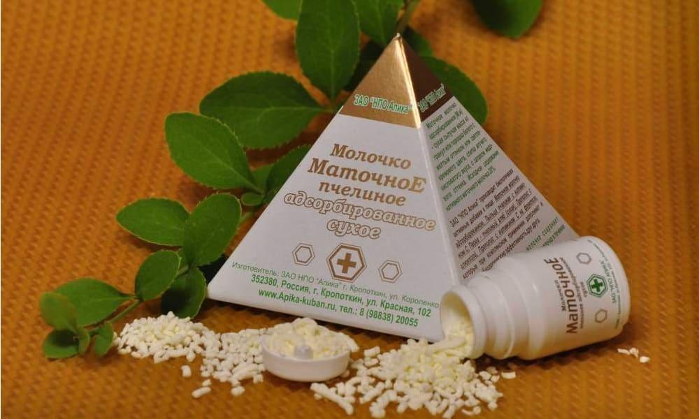 Пчелиное маточное молочко содержит биологически активные вещества, положительно влияющие на эндокринную систему