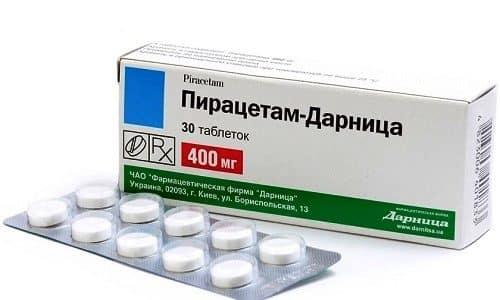 При благоприятном течении недуга взрослым больным достаточно принимать препараты заместительной терапии, а также лекарственные средства, улучшающие работу мозга. Например, Пирацетам