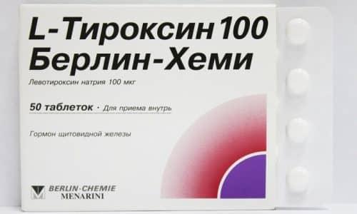 Больным с коллоидной кистой при нехватке гормонов щитовидной железы назначают препарат Тироксин